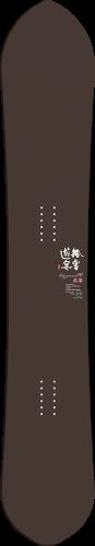 Konayuki 武尊 hotaka70