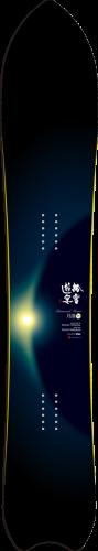 Konayuki 月讀 tsukiyomi65