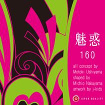 Konayuki 魅惑 glamorous60