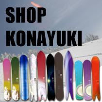 side_shop